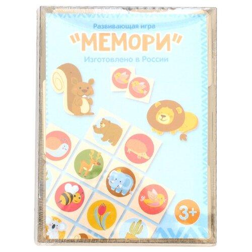 Настольная игра PAREMO Мемори PE720-218 настольная игра woodland мемори