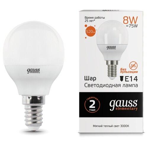 Лампа светодиодная gauss 53118, E14, G45, 8Вт лампа светодиодная gauss 33138 e14 c37 8вт
