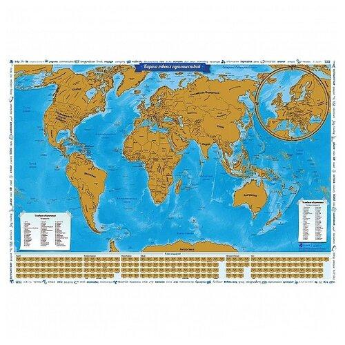 Globen Скретч-карта мира Карта твоих путешествий, в тубусе (СК057)