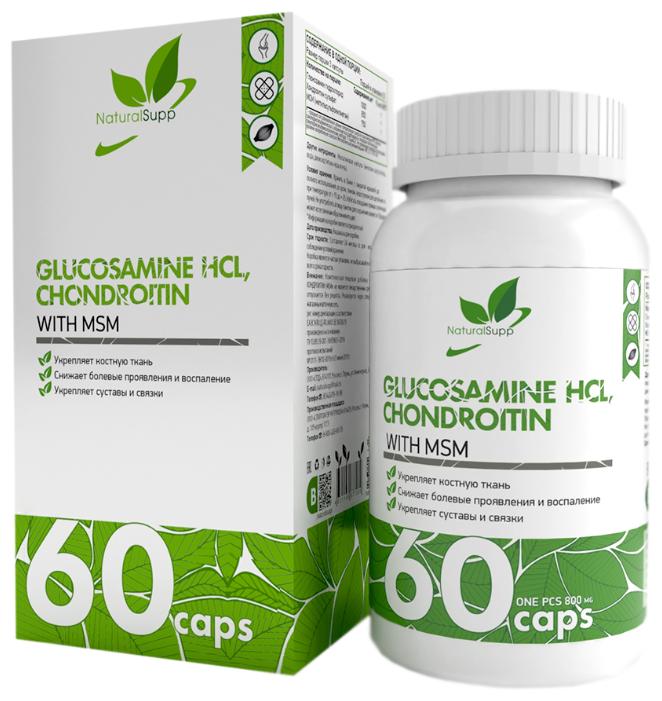 Купить Glucosamine Chondroitin MSM NaturalSupp (Глюкозамин Хондроитин МСМ) 60 капс. по низкой цене с доставкой из Яндекс.Маркета