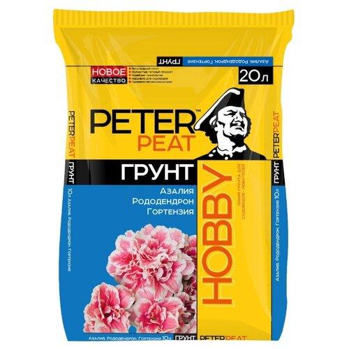 Грунт PETER PEAT Линия Hobby Азалия, Рододендрон, Гортензия 20 л.