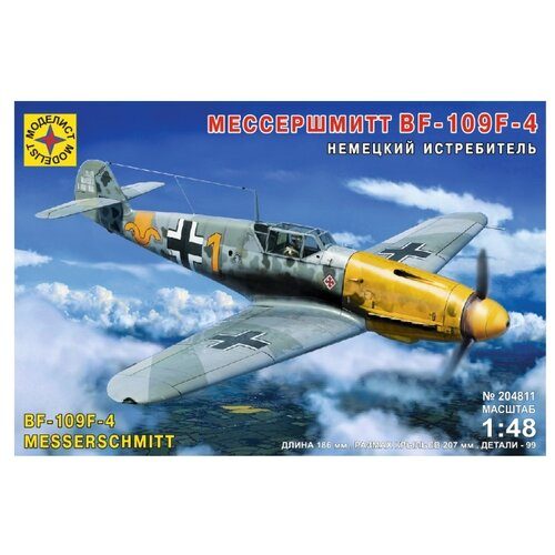 Купить Сборная модель Моделист Немецкий истребитель Мессершмитт BF-109F-4 (204811) 1:48, Сборные модели