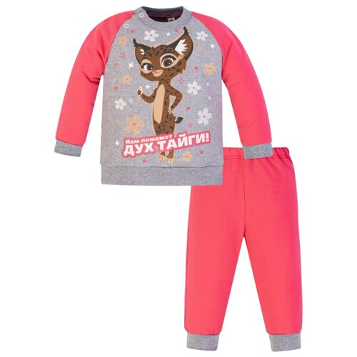 Купить Комплект одежды Утенок размер 92, фуксия Редьяра, Комплекты