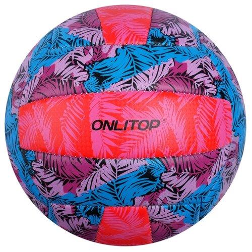 Волейбольный мяч Onlitop Пляжный синий/красный