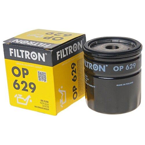 Масляный фильтр FILTRON OP 629 масляный фильтр filtron op 629