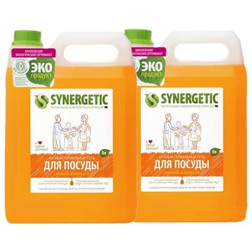 Synergetic Антибактериальный гель для мытья посуды Сочный апельсин 2 шт. по 5 л сменный блок synergetic антибактериальный гель для мытья посуды сочный апельсин 5 л сменный блок