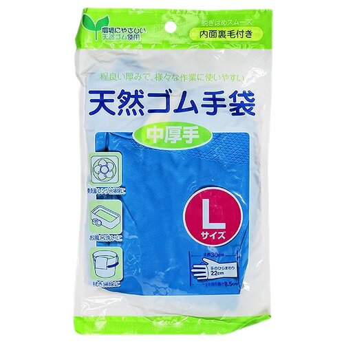 Перчатки CAN DO хозяйственные средней толщины, 1 пара, размер L, цвет синий
