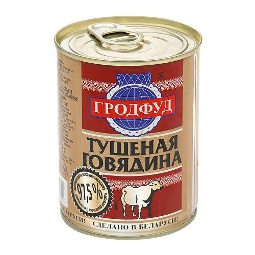 Гродфуд Говядина тушеная первый сорт 338 г знаток говядина тушеная 525 г