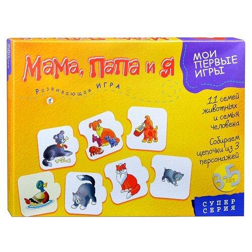Купить Настольная игра Дрофа-Медиа МПИ. Мама, папа и я, Настольные игры