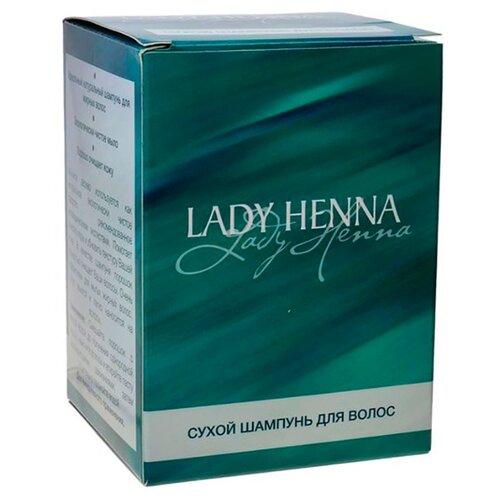 Lady Henna сухой шампунь для волос, 10 г * 12 саше