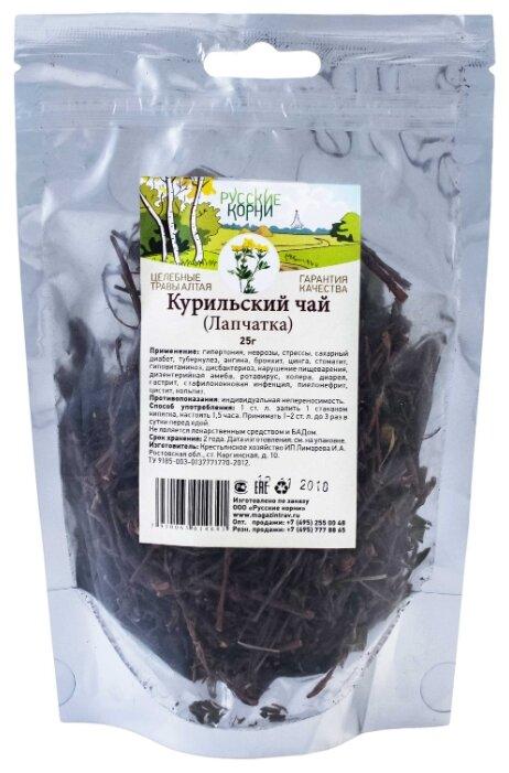Русские корни трава Курильский чай (лапчатка) 25 г