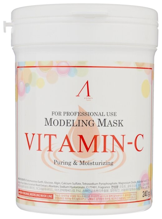 Anskin маска альгинатная Vitamin-C для тусклой кожи, 25 г