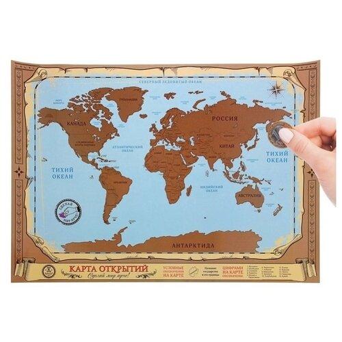 Страна Карнавалия Карта мира со скретч-слоем Открытий (1318929)