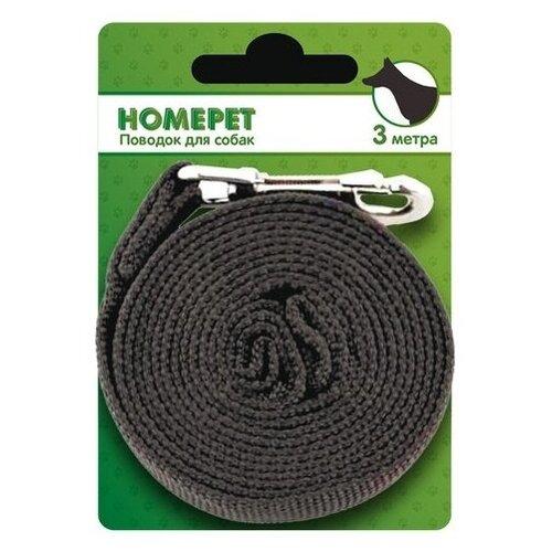 Фото - Поводок для собак Homepet 5125365/5125389 черный 3 м 25 мм поводок для собак homepet простроченный 52108 черный 1 2 м 8 мм