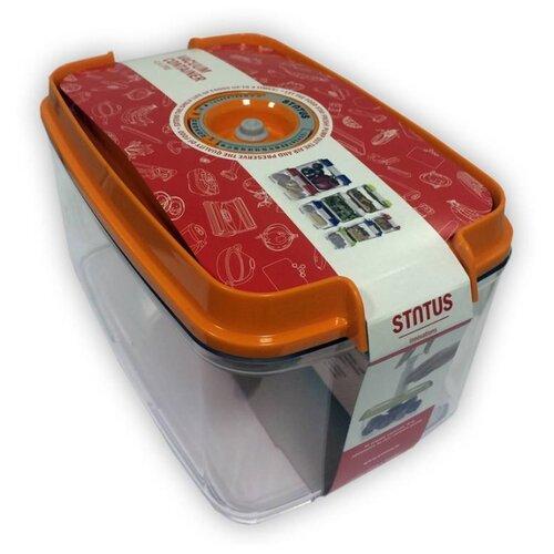 Фото - Контейнер для вакуумного упаковщика STATUS VAC-REC-45 Orange контейнер для вакуумного упаковщика status vac rec 30 red