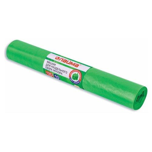 Фото - Мешки для мусора Лайма для раздельного сбора 120 л, 10 шт., зеленый мешки для мусора спринт пласт 120 л 10 шт