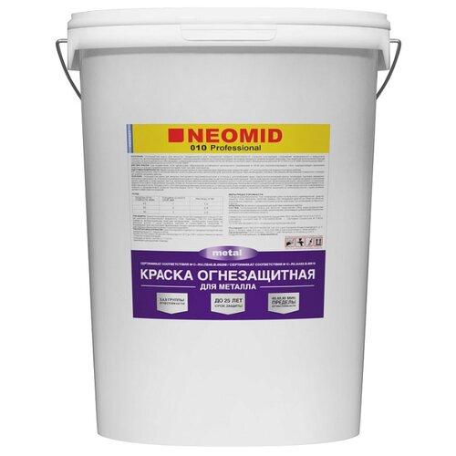 Краска NEOMID 010 Professional Metal для металла огнезащитная матовая белый 25 кг