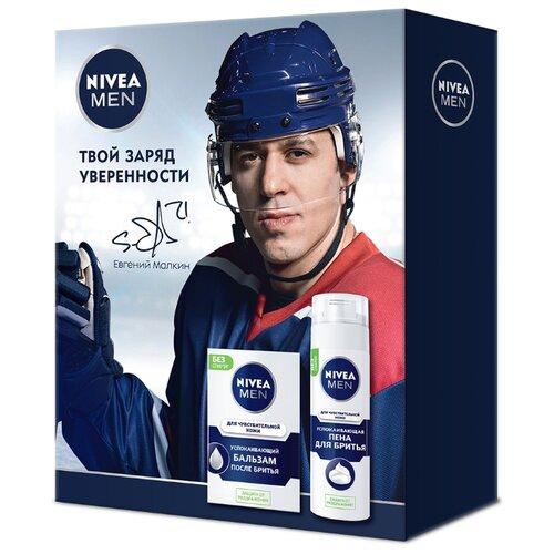 Купить Подарочный набор Заряд уверенности от Евгения Малкина (Успокаивающая пена для бритья для чувствительной кожи 200 мл + бальзам после бритья 100 мл) Nivea