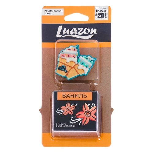 Luazon Ароматизатор для автомобиля Ice cream Ваниль luazon ароматизатор для автомобиля мята