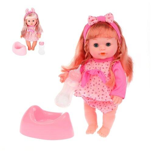 Купить Кукла Наша Игрушка Мой малыш, 35 см, озвучка, пьет, писает, закрывает глазки, 2 предмета (13006P), Наша игрушка, Куклы и пупсы
