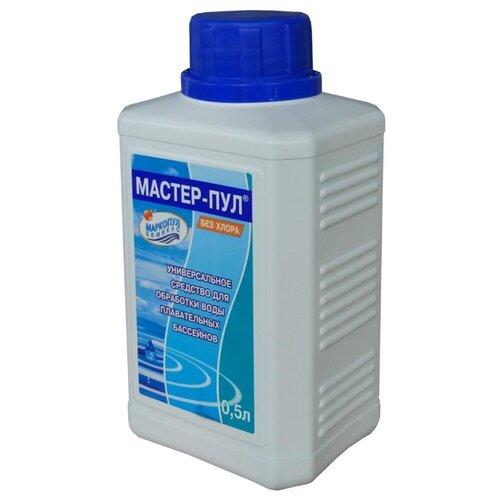 Жидкость для бассейна Маркопул Кемиклс Мастер-Пул 0.5 л