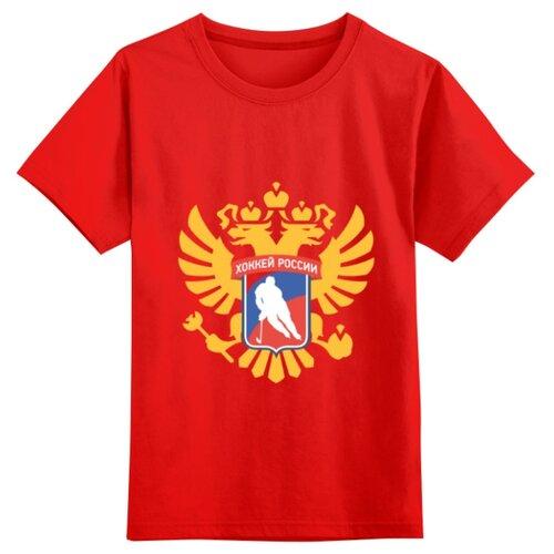 Футболка Printio размер 2XS, красный, Футболки и майки  - купить со скидкой