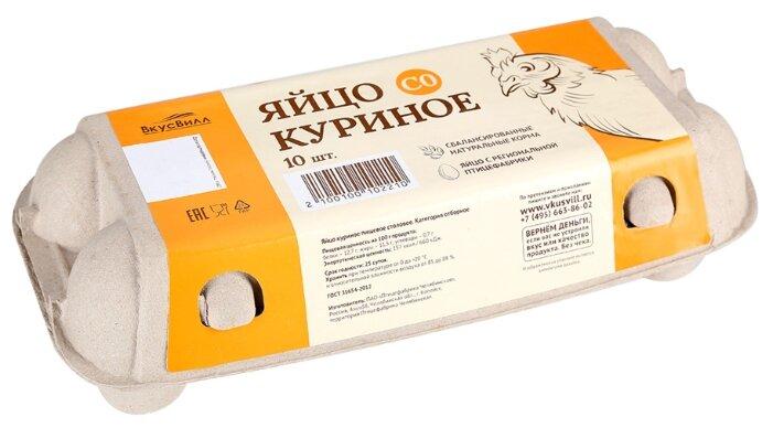 Яйцо куриное ВкусВилл столовое С0, 10 шт.
