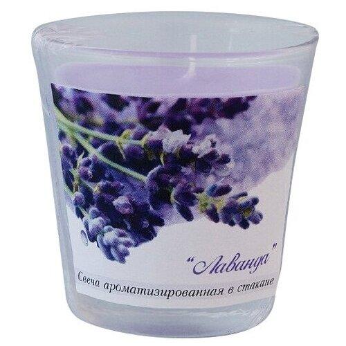 Свеча ароматизированная в стакане Лаванда высота 65 мм., диаметр 65 мм. 1 шт/уп.