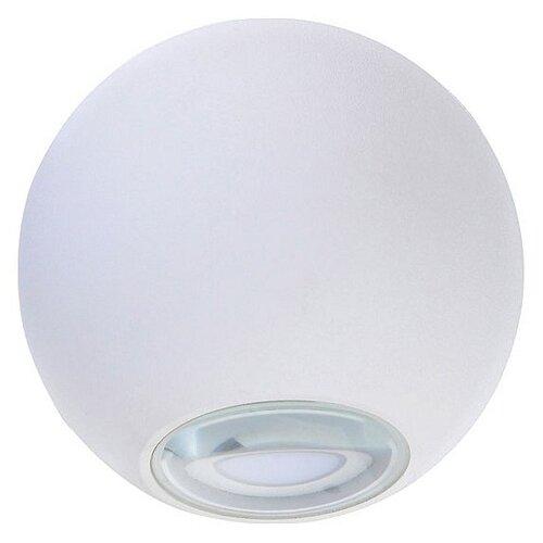 Donolux Настенный светильник Lumin DL18442/12 White R Dim встраиваемый светодиодный светильник donolux dl18731 7w white r dim