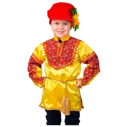 Купить Костюм Батик Мирослав (2043), желтый/красный, размер 140, Карнавальные костюмы