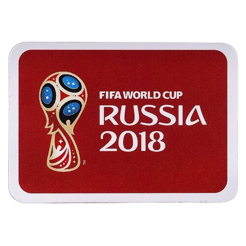 Фото - Магнит MILAND FIFA 2018 World Cup Russia осз кружка fifa world cup russia 320 мл синий белый