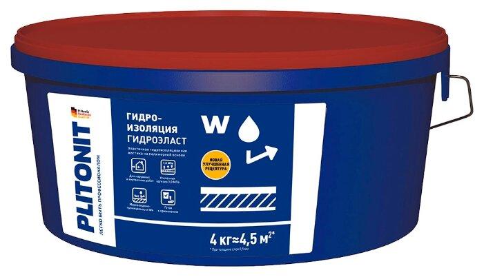 Мастика Plitonit ГидроЭласт (Н007017) 4 кг