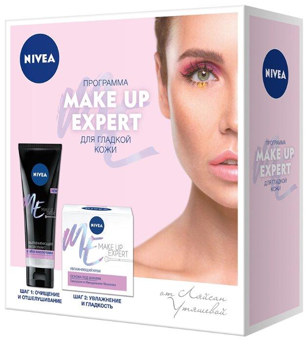 Набор Nivea Make-up Expert