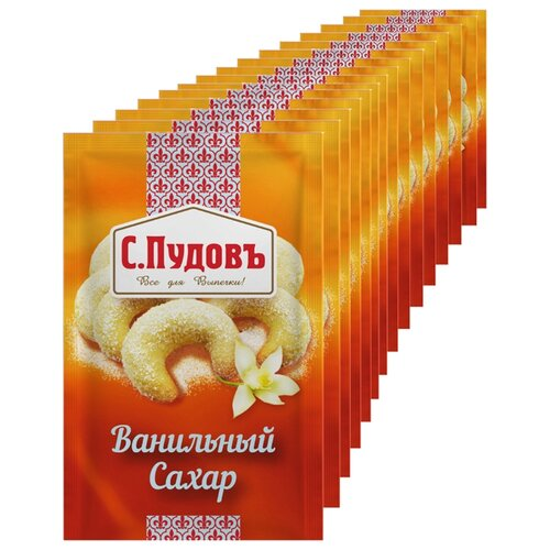 С.Пудовъ Ванильный сахар (15 шт. по 15 г)