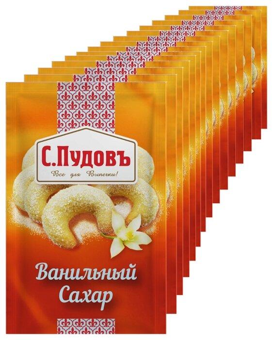 С.Пудовъ Ванильный сахар