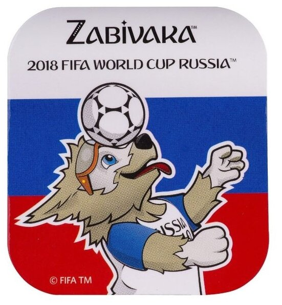 Магнит MILAND FIFA 2018 - Забивака Улыбайся!