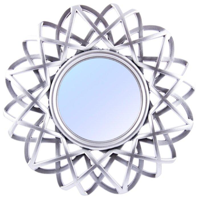 Зеркало интерьерное Русские Подарки, 237914, серый, диаметр 24 см