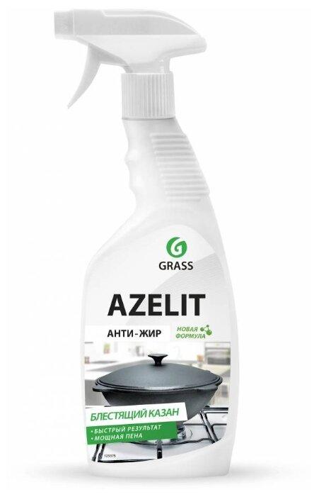 Чистящее средство Анти-жир Блестящий казан Azelit GraSS