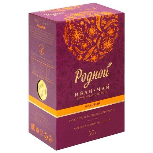 Чай травяной Родной иван-чай Медовый крупнолистовой , 50 г травяной чай цветущий луг новинка 50 г
