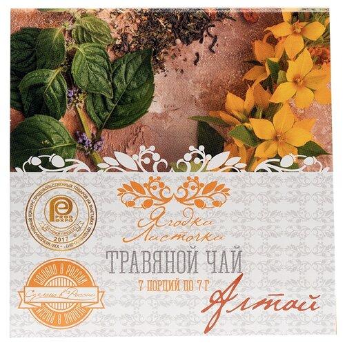 Чай зеленый Ягодки-Листочки Алтай , 49 г косметика зеленый алтай