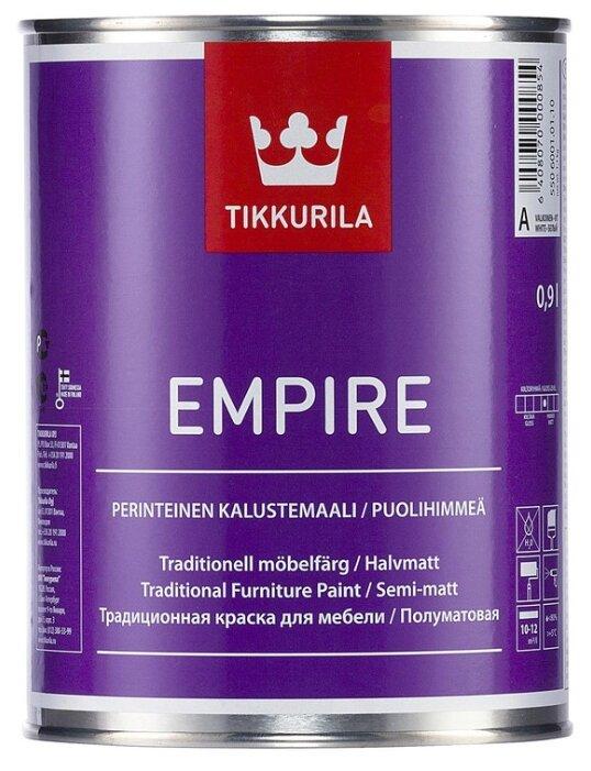 Краска алкидная Tikkurila Empire полуматовая