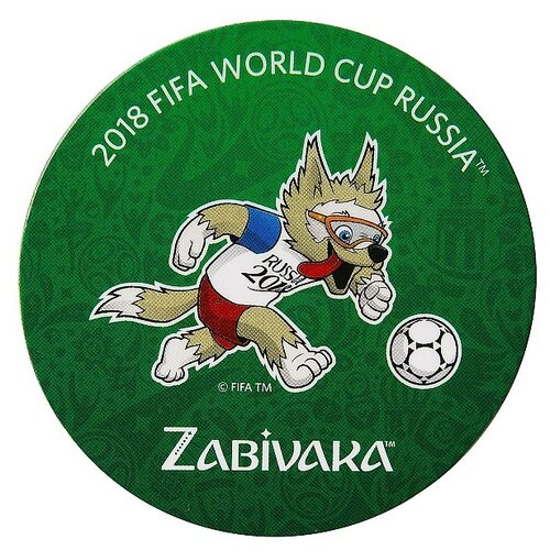 Магнит MILAND FIFA 2018 - Забивака Фристайл! брелок 2018 fifa world cup russia забивака сн004 белый красный