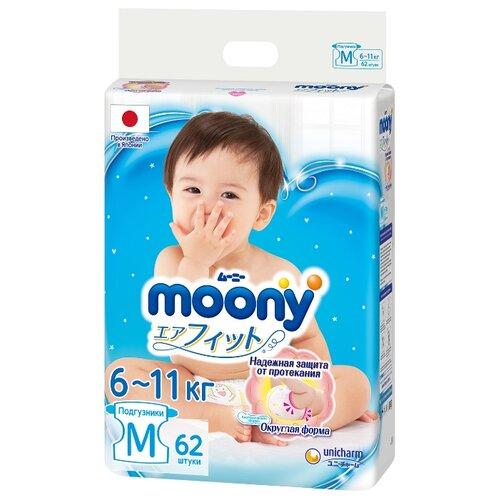 Купить Moony подгузники New M (6-11 кг) 62 шт., Подгузники