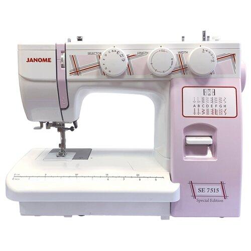 Швейная машина Janome SE 7515, белый/розовый