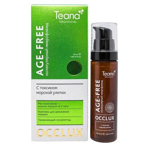 Купить Teana Age-free Молекулярный микрофлюид для лица с токсином морской улитки, 50 мл
