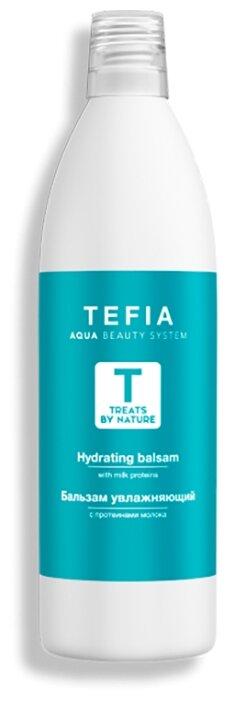 Tefia бальзам Treats by Nature Hydrating увлажняющий