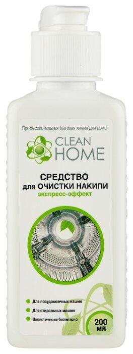 Clean Home Жидкость для очистки накипи Экспресс-эффект 200 мл