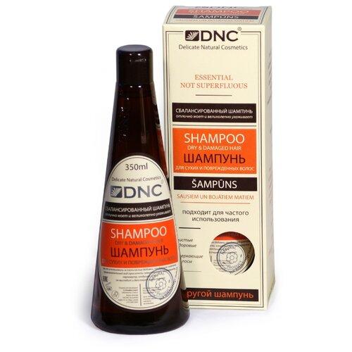 Купить DNC шампунь для сухих и поврежденных волос для частого использования, 350 мл