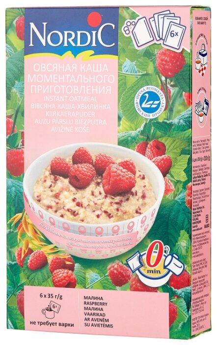 Купить Nordic Каша овсяная моментального приготовления с малиной, порционная (6 шт.) по низкой цене с доставкой из Яндекс.Маркета