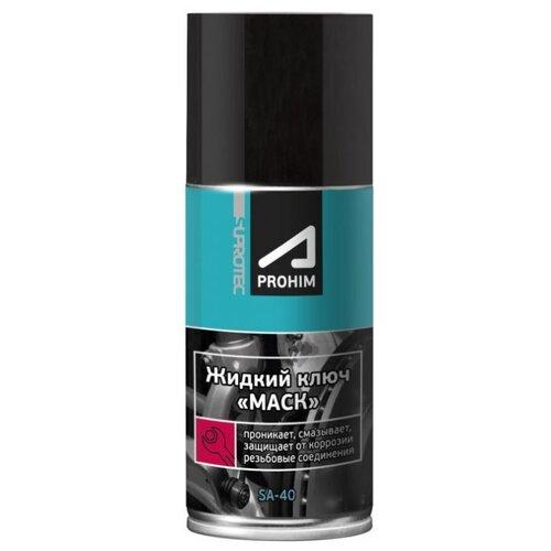 Смазка Suprotec МАСК 0.15 л